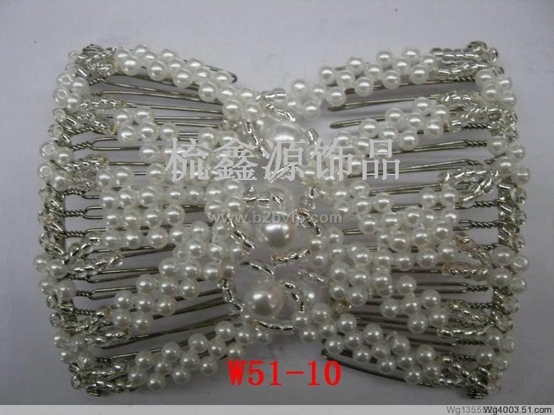 百变发夹W51-10