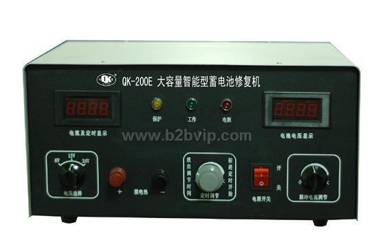 QK-200E智能型蓄电池修复机