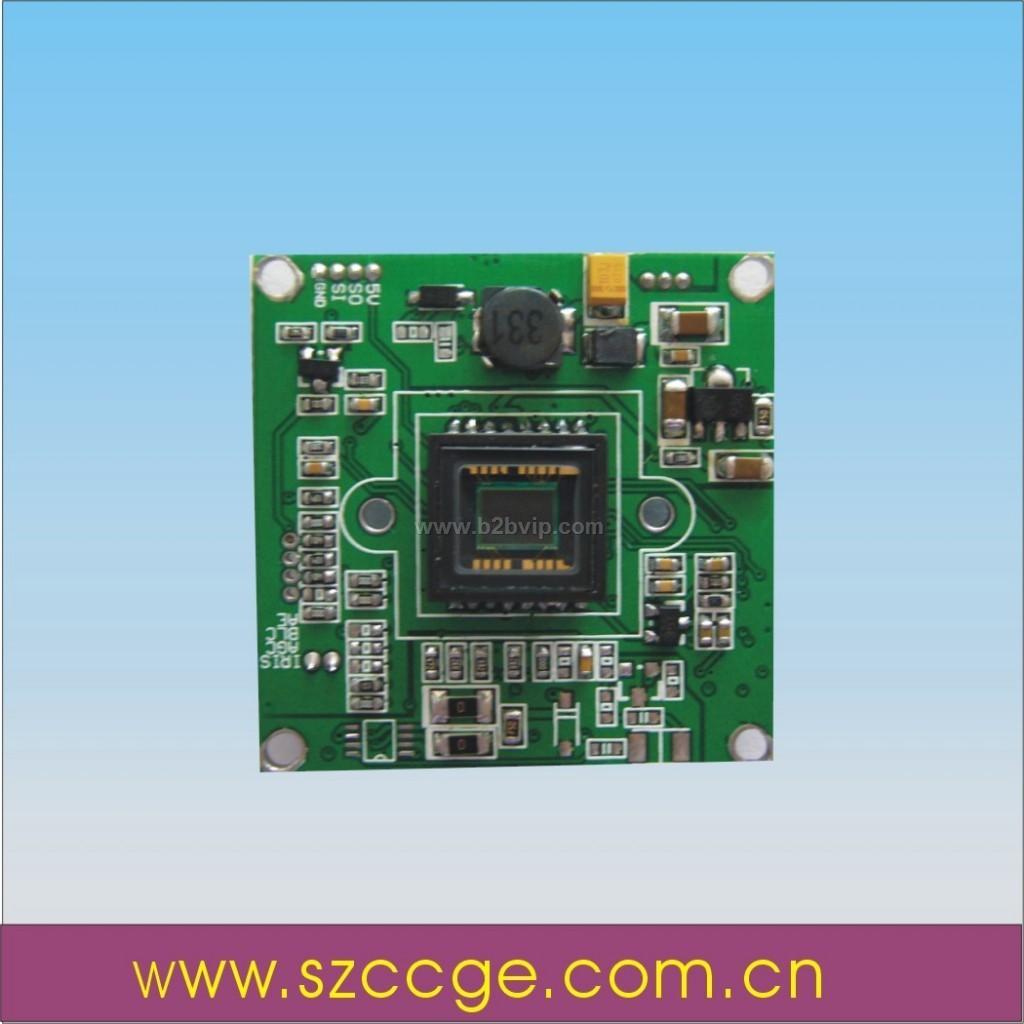 520线防盗监控摄像机索尼ccd模块