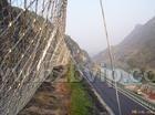 供应柔性防护网,SNS边坡防护网,钢丝绳网