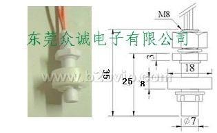 广东饮水机浮球开关、小型液位开关、小浮球液位开关