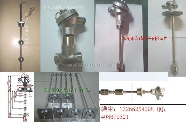 连杆式浮球液位开关、液位控制器、浮球式液位开关、液位浮球开关