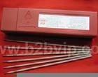 D167合金耐磨焊条.D167焊条