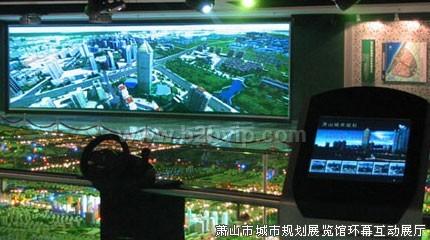 三维多媒体沙盘展示宣传系统