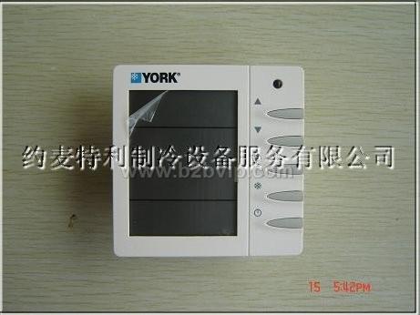 约克温控器_换热,制冷空调设备