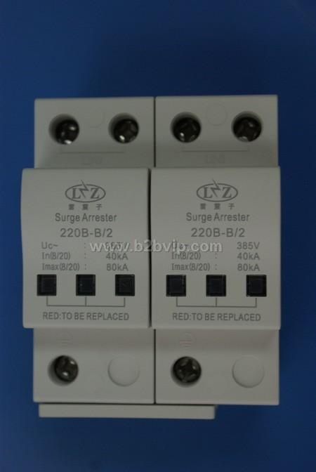 深圳电源防雷器220B-B/2
