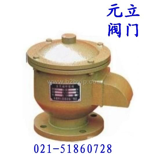 全天候防爆呼吸阀GFQ-II