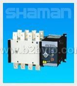 PC級CRQ5-100-1600A/4PN型分體電磁式雙電源自動轉換開關