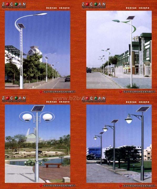 道路灯道路监控杆太阳能道路灯