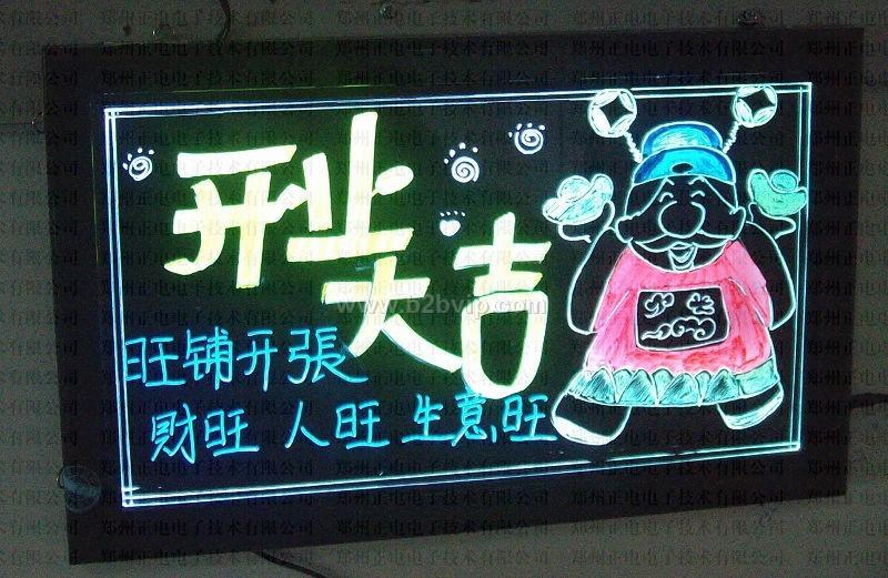 【正电LED电子广告荧光手写板( LED wirtting board)市场简介 LED电子广告荧光手写板( LED wirtting board)是传统海报的升级换代产品,可代替传统POP广告板,现已风靡欧美日本以及台湾,LED电子广告荧光手写板( LED wirtting board)在国内目前市场空白,只有少量厂家进行出口业务。因此LED电子广告荧光手写板( LED wirtting board)在国内市场潜力很大,发展势头极为旺盛。我公司引进日本先进技术,采用显示莹光效果佳的光学导光面板,光源色彩