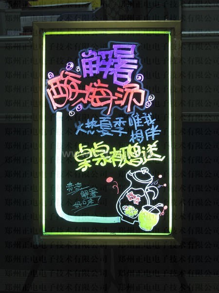 台湾人手写很可爱的字