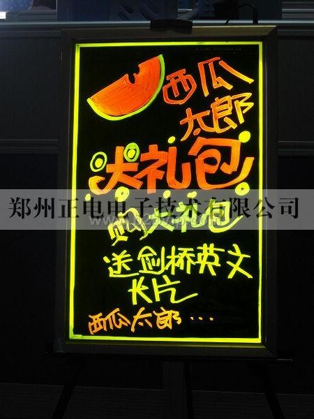 手写电子荧光板市场简介 led荧光板( led wirtting board)是传统海报图片