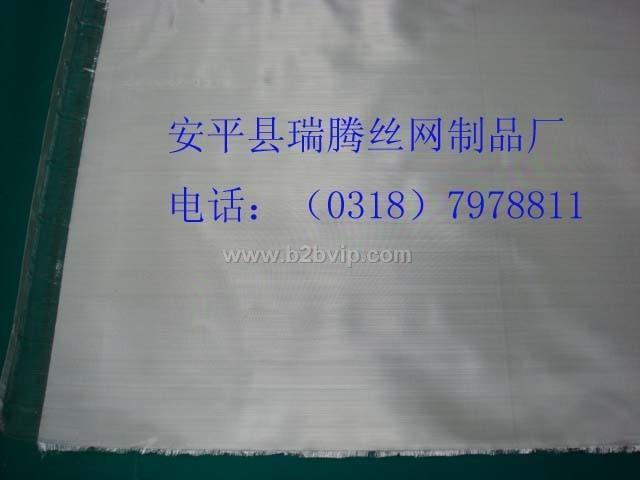 金属筛网不锈钢筛网滤网www.mhbxgw.com