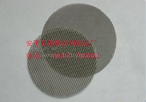 圆形过滤片不锈钢滤片过滤圆片www.rtswzpc.com
