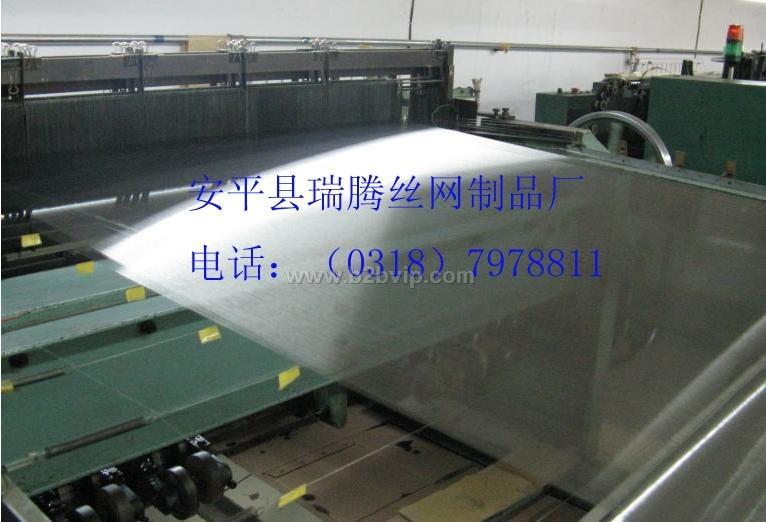 滤网www.mhbxgw.com;滤网金属筛网高强度厂家供应