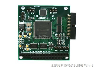 DAQ阿尔泰ART2543测频计数卡(6~8路直接测频,加减计数功能,4MHz)