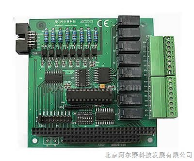 DAQ阿尔泰ART2533光隔离数字量卡(光隔离数字量输入,继电器输出)