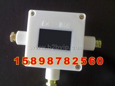 JHH-3(2)矿用本安电路用接线盒