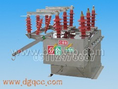 ZW8-12G系列户外高压真空断路器