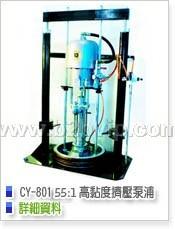 供应台湾高品质高粘度挤压泵.无气喷涂机cy-801