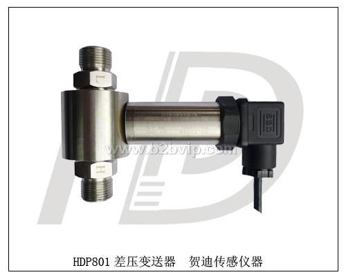 液差压传感器/液压差压压力传感器/差压变送器控制器仪
